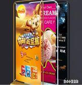 海報支架 門型展架80x180廣告牌展示牌易拉寶海報設計制作 nm11481【甜心小妮童裝】