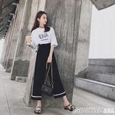 2019夏季新款韓版運動服套裝女休閒短袖上衣九分褲時尚學生兩件套 印象家品旗艦店
