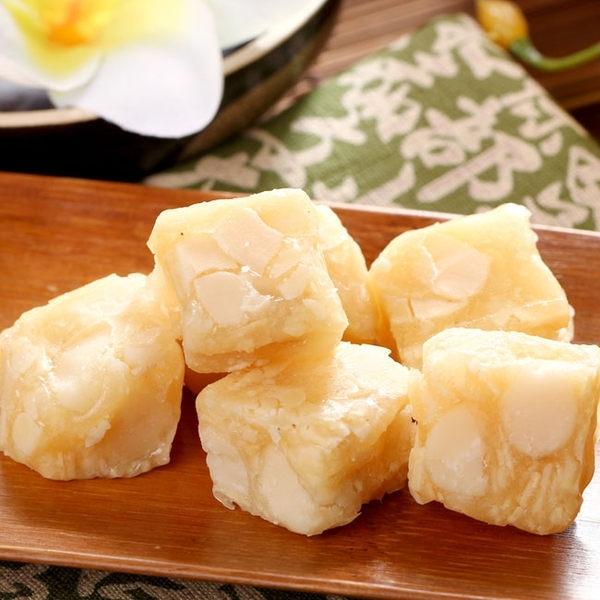 糖坊 夏威夷火山豆軟糖 原味/黑糖/抹茶/綜合 4種口味 袋裝 夏威夷豆軟糖 好吃不黏牙 甜園