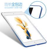雅語ipad mini2保護套超薄 蘋果平板mini4套硅膠 迷你【非凡】