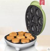 蛋糕機家用烘焙多功能迷妳兒童卡通烤小蛋糕機雞蛋仔機電餅鐺 LX 220v  居家