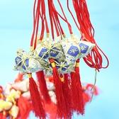 平安香包 項鍊式手工 粽子香包 (成品)/一個入(促80) 端午節香包-4762-