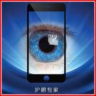 有間商店 蘋果 IPhone6 IPho...