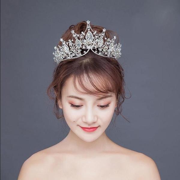 皇冠-奢華大氣新娘結婚頭飾生日王冠婚紗禮服配飾品韓式仙  【全館免運】
