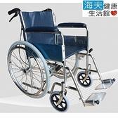 【海夫】富士康 電鍍 鐵製輪椅 (FZK-118 雙煞)