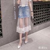 蕾絲半身裙拼接牛仔半身裙女2019新款韓版高腰中長款A字裙一步裙包臀裙 PA5370『科炫3C』