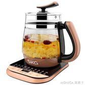 養生壺全自動加厚玻璃多功能煎藥壺電熱水壺花茶壺黑茶 220V 莫妮卡小屋 IGO