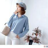 《AB7905》肩部鏤空織紋V領雪紡上衣 OrangeBear