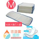 ★台灣精製環保布尿布墊--M(補充型尿墊...