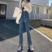 牛仔褲 高腰百搭垂墜感拖地褲微喇開叉牛仔褲女寬鬆顯瘦闊腿分叉喇叭褲潮