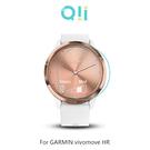 兩片裝 Qii GARMIN vívomove HR 玻璃貼 鋼化玻璃貼 自動吸附 2.5D弧邊 手錶保護貼
