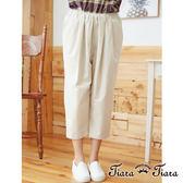 【Tiara Tiara】百貨同步aw 簡約單色鬆緊腰裸踝長褲(米/綠/橘)