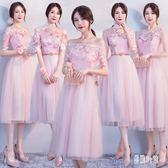 伴娘服 伴娘服新款韓版伴娘團姐妹服中長款婚禮姐妹裙伴娘禮服裙OB504『易購3c館』
