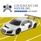 【瑪琍歐玩具】1:24 AUDI R8 LMS遙控車/46800