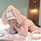 睡衣女秋冬季珊瑚絨加厚加絨韓版學生可愛法蘭絨家居服可外穿套裝 蘿莉新品
