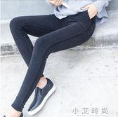 黑色打底褲外穿女士鉛筆加絨仿牛仔小腳長褲黑色褲子 小艾時尚