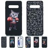 三星 S10 S10+ S10e Note9 S9 S9 Plus S8 Plus S8 GF彩繪殼 手機殼 全包邊 黑邊 軟殼 保護殼