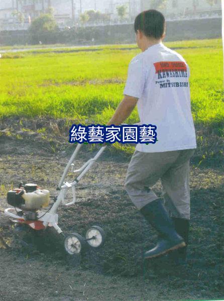 【綠藝家】川島KAWASHIMA小型摺疊式手提耕耘機(三菱TU43二行程引擎)