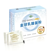 【普羅家族】金球乳酸菌粉Plus(30包/盒) 益生菌/膳食纖維/使排便順暢