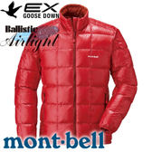 【Mont-Bell 日本 SUPERIOR男款 800FP羽絨夾克 日出紅】1101466/羽絨外套/夾克/羽絨衣/保暖外套★滿額送