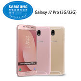 SAMSUNG Galaxy J7 Pro 5.5吋 3G/32G 雙卡雙待智慧機 -金/粉《贈5200行電+9H玻保+野餐組》 [分期零利率]