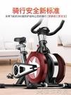 健身車 健超靜音家用健身車健身器材磁控腳踏運動自行車【快速出貨】