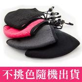 【岱妮蠶絲】FF0033J純蠶絲透氣口罩(隨機配色)