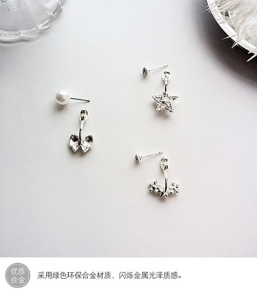 耳環 輕巧 珍珠 五葉花 蝴蝶結 星星 鑲鑽 後掛式 耳釘 耳環【DD1807098】 icoca  10/04