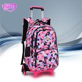 女孩初中生拖拉桿書包帶輪青少年大容量小學生3-6年級爬樓雙肩背5