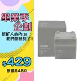 日本DEMI提美UEVO卵殼膜彩色造型積木髮蠟80g  油頭 飛機頭 乾髮蠟  型男必備 【HAiR美髮網】