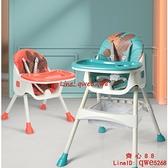 寶寶餐椅可折疊兒童吃飯座椅多功能便攜式嬰兒餐桌椅家用學坐椅子【齊心88】
