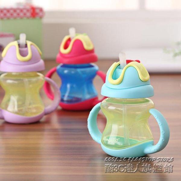 兒童水杯 吸管杯 寶寶防漏學飲杯 嬰兒水壺吸管帶手柄
