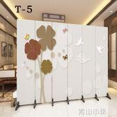 訂製      歐式屏風隔斷墻客廳臥室現代簡約時尚折屏移動折疊雙面布藝玄關YYJ 青山市集