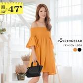 連身裙--浪漫鬆緊裹胸壓摺吊帶露肩一字領五分喇叭袖小洋裝(黑.黃M-3L)-U556眼圈熊中大尺碼