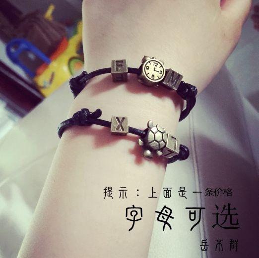 韓國時尚男女情侶手鍊字母手繩 免運