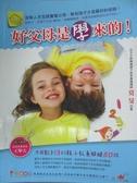【書寶二手書T8/親子_ZDT】好父母是學來的!不用數到3的親子教養關鍵50招_莫旻
