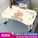 床上小桌子書桌學生摺疊家用宿舍
