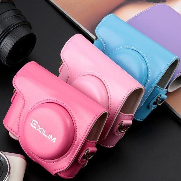 卡西歐 相機包  ZR3500 ZR3600 ZR5500 ZR5000 ZR1500 1200皮套 美好生活居家館