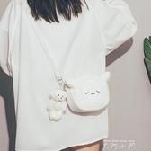 日系可愛小包包女2020新款潮今年流行羊羔毛玩偶包韓版學生斜背包/側背包
