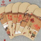 【12個】紅包春節喜慶過年紅包袋豬年【奇趣小屋】
