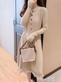 秋裝2020年新款女潮中長款過膝秋冬毛衣裙打底高領針織洋裝長袖  (pinkq 時尚女裝)