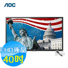 美國AOC 40吋FHD液晶顯示器+視訊...