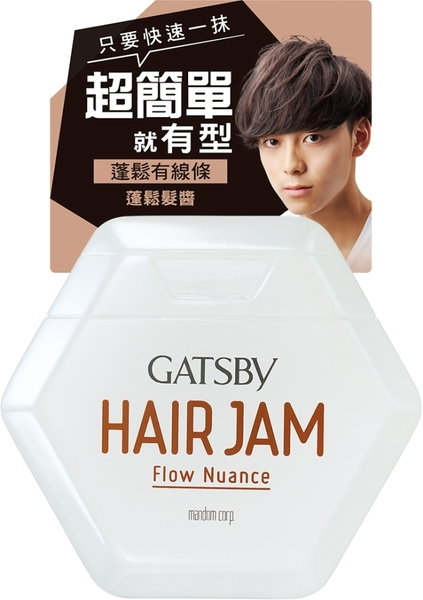 GATSBY蓬鬆髮醬110ml