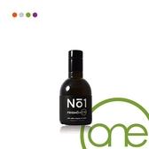 特級佛西諾莊園特級初榨冷壓橄欖油 250 ml