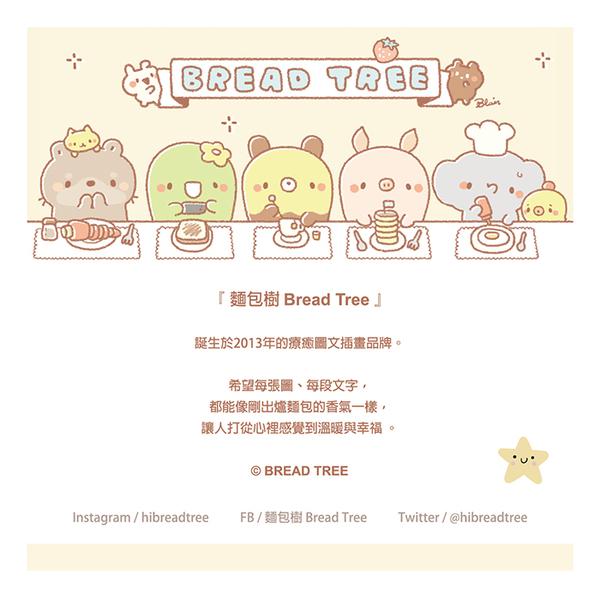 【BREAD TREE】麵包樹精梳棉加大四件式兩用被床包組-檸檬派對(多款任選)_TRP多利寶