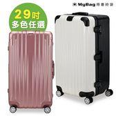 超質感輕鋁框行李箱 SPORT 29吋 運動款鋁框箱 霧面旅行箱 胖胖箱 955175-29 得意時袋 任選