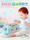 嬰兒童繞珠串珠積木6-12個月男孩女寶寶益智力玩具 全館免運