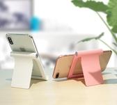 手機懶人支架床頭桌面通用看電視多功能架子