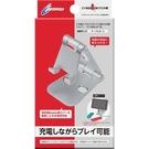 【玩樂小熊】現貨中 Switch主機 NS CYBER日本原裝 主機用 角度自由 鋁製折疊立架 銀色款