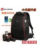 攝影背包 NewDawn806單反相機包攝影包後背佳慧尼康戶外大容量防盜男女背包LX 智慧e家
